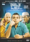Dharam Sankat Mein (Hindi)