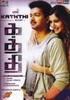 Kaththi (Tamil) (English Subtitles)