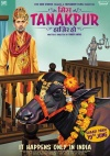 Miss Tanakpur Haazir Ho (Hindi)