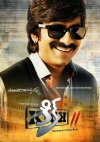 Kick 2 (Audio CD)