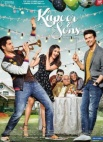 Kapoor and Sons (Hindi)