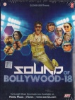 Sound of Bollywood Vol. 18 (50 mp3 songs)