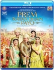 Prem Ratan Dhan Payo   (Hindi-Bluray)