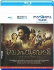 <b><font color=#FF0066>Bahubali (Malayalam-Bluray)</b>
