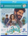 Charlie (Malayalam-Bluray)