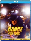 Dance For Sure (Hindi Blu-Ray)