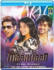 Maattraan (Tamil-Bluray)