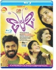 Premam (Malayalam-Bluray)