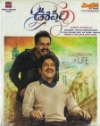 Oopiri (Audio CD)