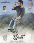 Naannaku Prematho  (Audio CD)