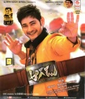 Aagadu (Audio CD)