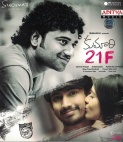 Kumari 21F  (Audio CD)