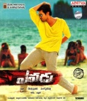 Yevadu (Audio CD)