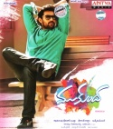 Mukunda (Telugu Audio Cd)