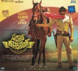 Sardar Gabbar Singh (Audio CD)