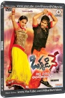 Just Released Telugu Bundle (10 DVDs)