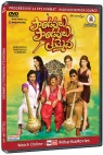 Only Latest 4 DVDs with Geethanjali (Telugu)