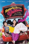Humpty Sharma Ki Dulhania (Hindi)