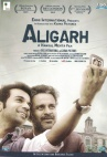 Aligarh (Hindi)