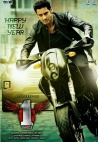 """1"" Tamil Movie Full Songs (1080p) (YouTube)"