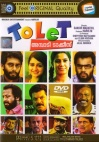 To Let Ambadi Talkies (Malayalam)