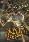 Detective Byomkesh Bakshy! (Hindi) (2-Disc)