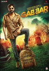 Gabbar is Back (Hindi)